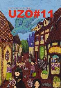 UZO11