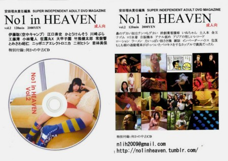 no1inheaven2