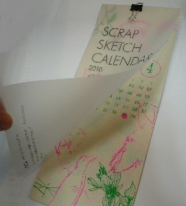scrap sketch calendar