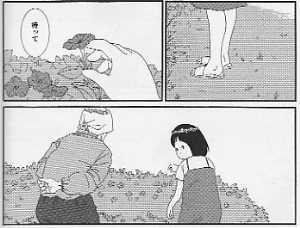 YAMASAKA_0001