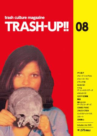 TRASH-UP!!08表紙