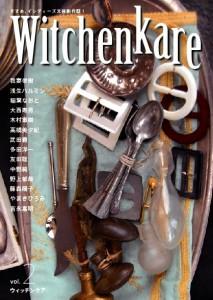witchenlare2