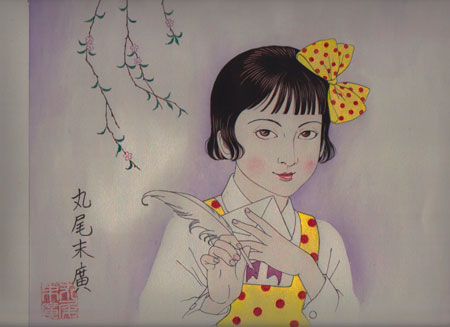 描きおろし少女椿