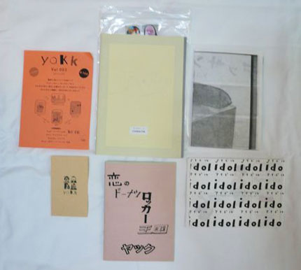 yakk003 表紙