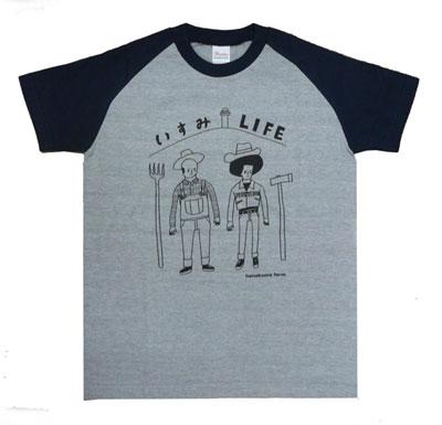 いすみLIFE Tシャツ ネイビー