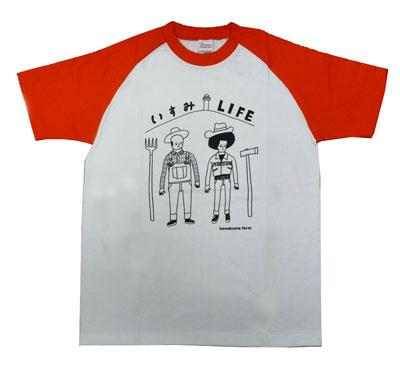 いすみLIFE Tシャツ オレンジ