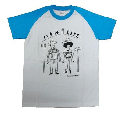 いすみLIFE Tシャツ ターコイズ