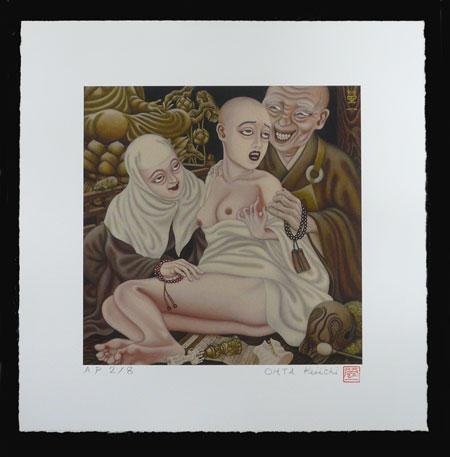 The Lust Monk 全体