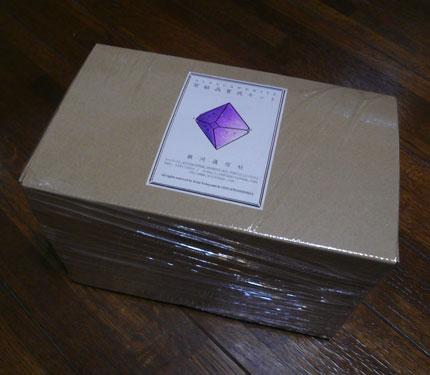 紫結晶 パッケージ