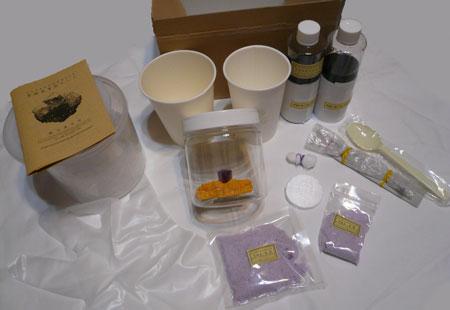 紫結晶 内容物