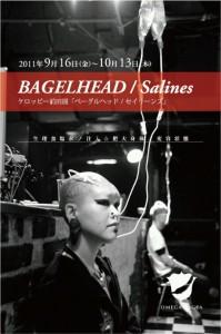 BAGLEHEAD