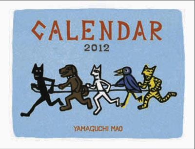 山口マオ壁掛けカレンダー2012