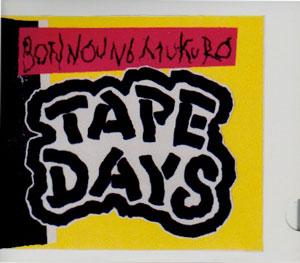 TAPE DAYS