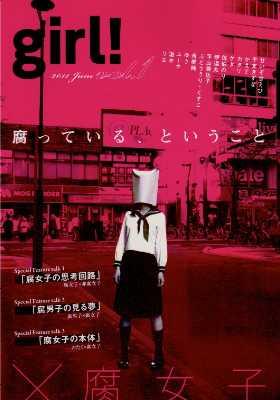 girl! vol.01