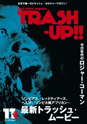 TRASH-UP!! 11