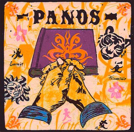 panos表紙