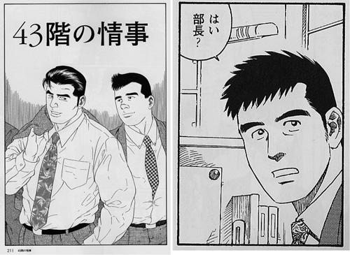 田舎医者/ポチより