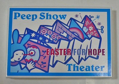 PEEP SHOW THEATER イースター