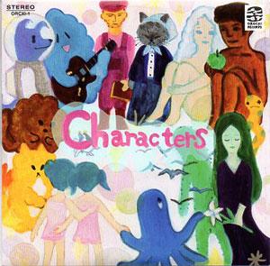 青木ヨーマ「Characters」