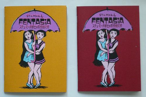 FENTASIA 表紙2種