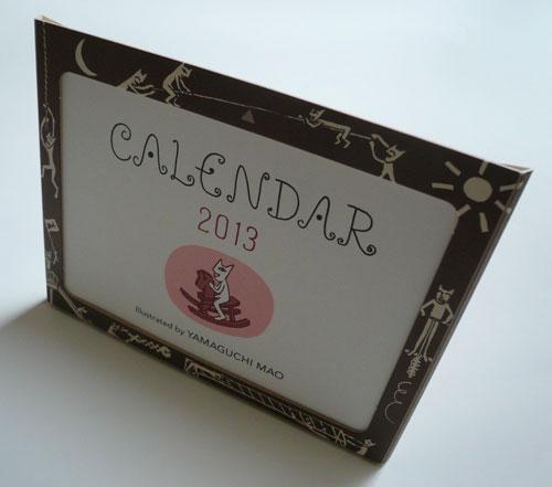 山口マオ卓上  カレンダー 2013