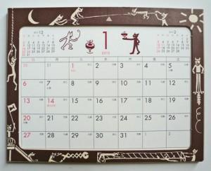 山口マオ 2013 卓上カレンダー