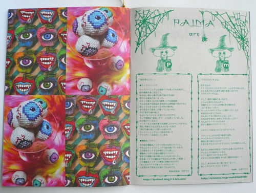 PALMA,BOOK1