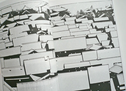川勝徳重「十代劇画作品集」