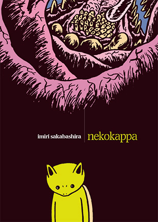 NEKOKAPPA(ネコカッパ)表紙