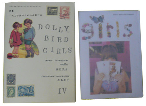 DOLLY BIRD GIRLS4