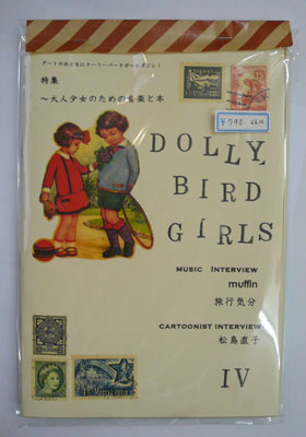 DOLLY BIRD GIRLS 4