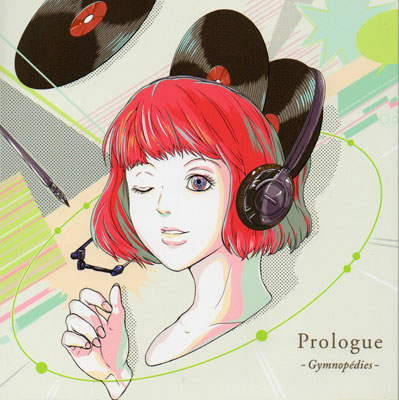 prologue 表紙