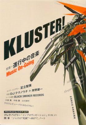 KLUSTER!