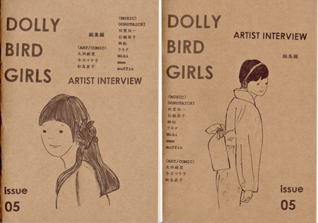 DOLLY BIRD GIRLS issue 05