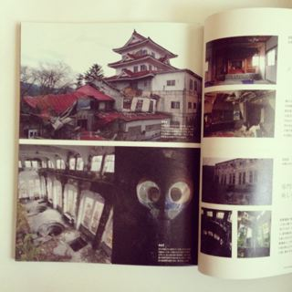 八画文化会館3