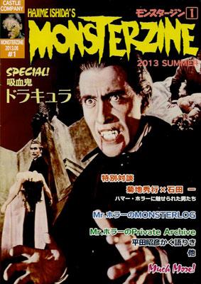 MONSTERZINE 01