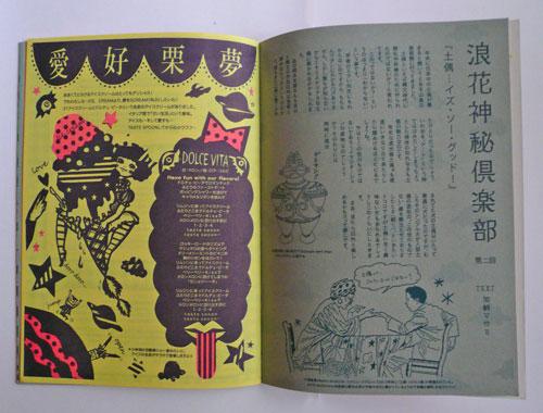 PALMA BOOK!4