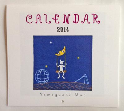 山口マオ  カンレンダー2014