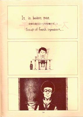 ムライ_スープを飲む少年
