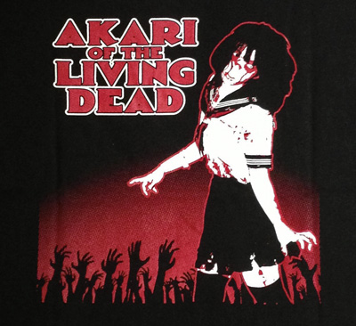 AKARI OF THE LIVING DEAD