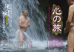 怪処 vol.7