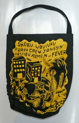 gather tote fever