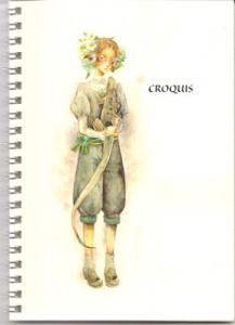 中村キク Croquis 表紙