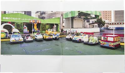 屋上遊園地vol.2  阪神梅田本店