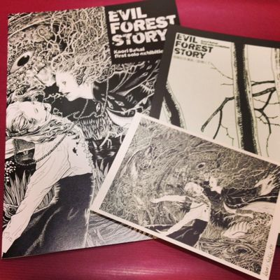 EVIL FOREST STORY セット