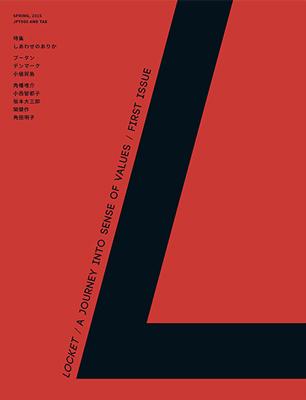 LOCKET vol.1