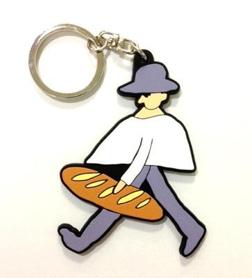 パンを持つ男 キーホルダー