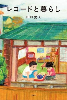 http://taco.shop-pro.jp/?pid=93877851
