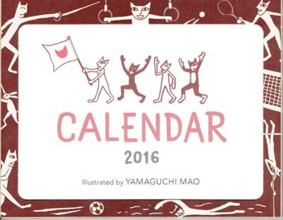 山口マオ 卓上カレンダー2016