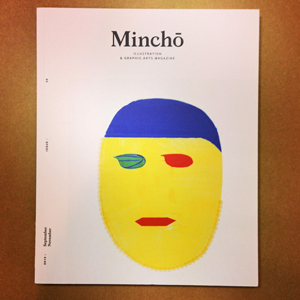 Mincho 06 表紙